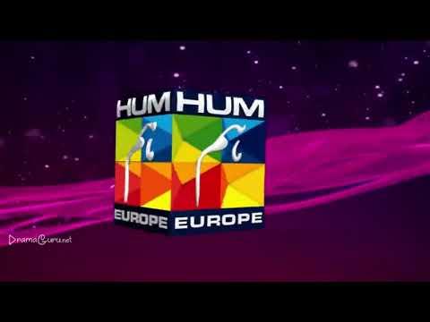 Tum Meray He Rehna Episode 13 Hum TV
