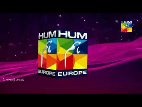 Tum Meray He Rehna Episode 14 Hum TV