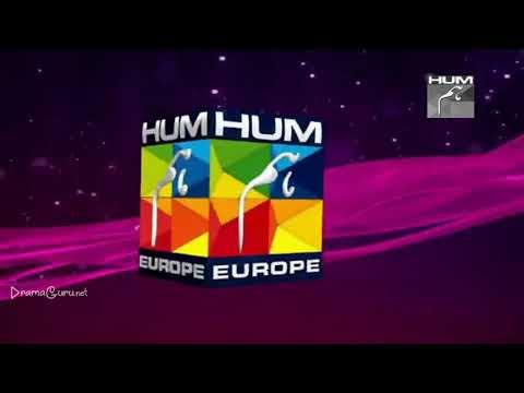 Tum Meray He Rehna Episode 15 Hum TV