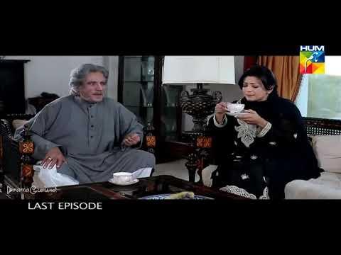 Tum Meray He Rehna Episode 22 Last Episode Hum TV