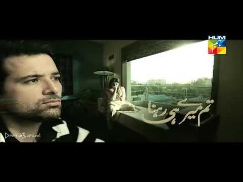 Tum Meray He Rehna Episode 7 Hum TV