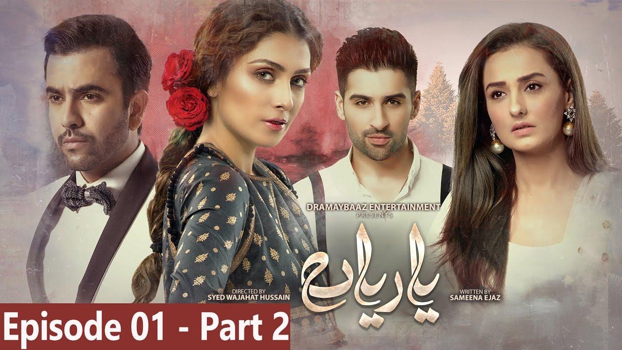 Yaariyan Episode 01 - Part 2