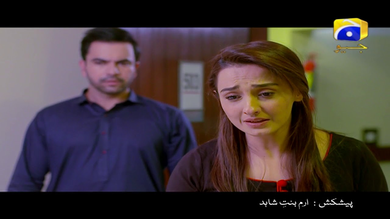 Yaariyan - Episode 03 - 04 Promo   HAR PAL GEO