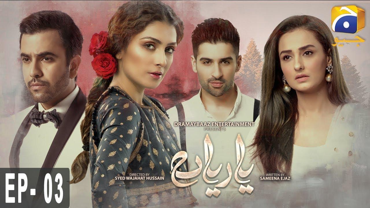 Yaariyan - Episode 03 | HAR PAL GEO