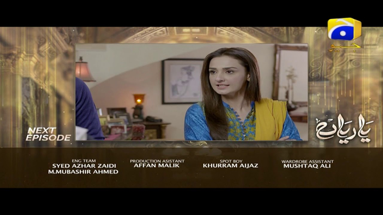 Yaariyan - Episode 05 Teaser | HAR PAL GEO