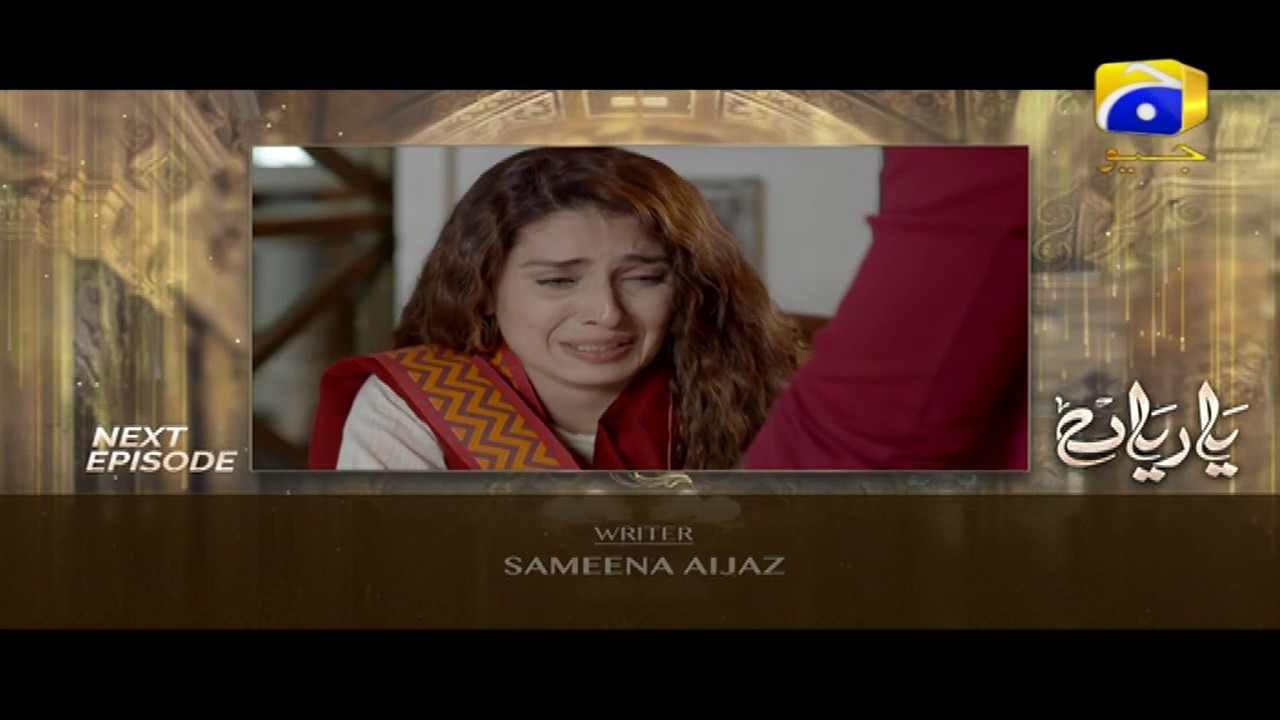 Yaariyan - Episode 06 Teaser | HAR PAL GEO