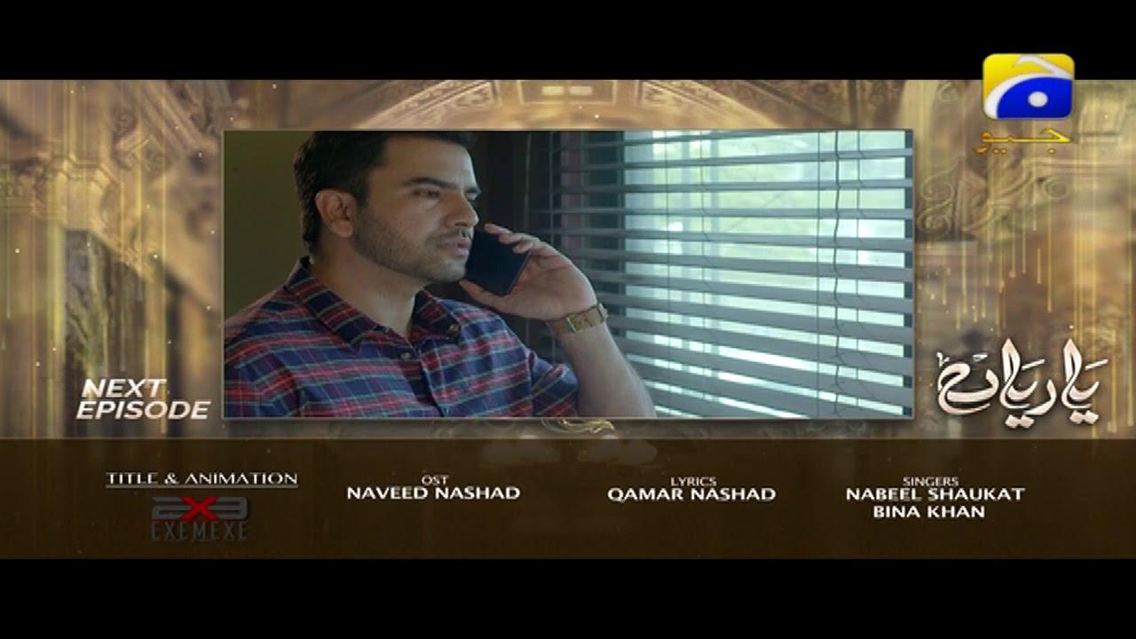 Yaariyan - Episode 08 Teaser   HAR PAL GEO