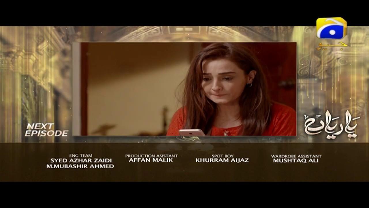Yaariyan - Episode 2 Teaser | HAR PAL GEO