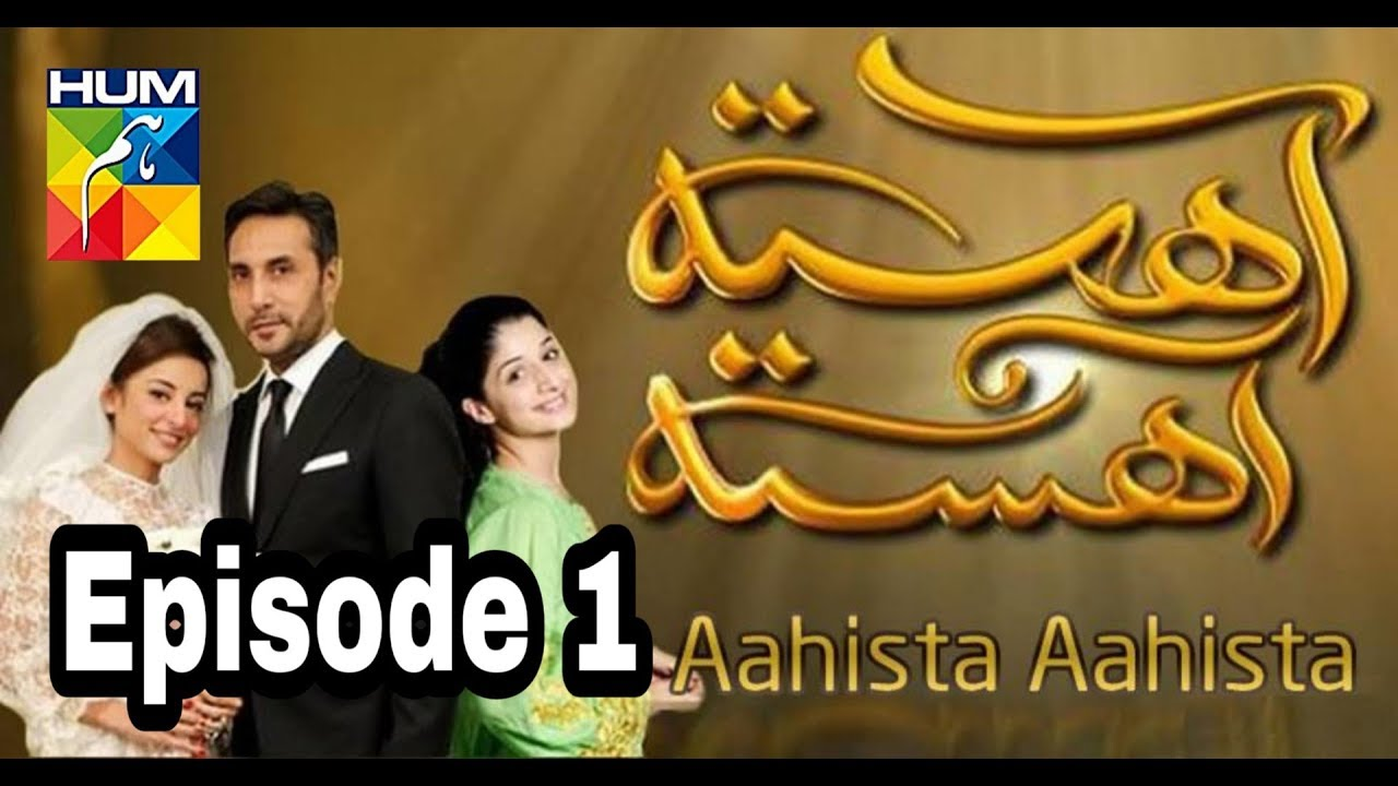 Aahista Aahista Episode 1 Hum TV