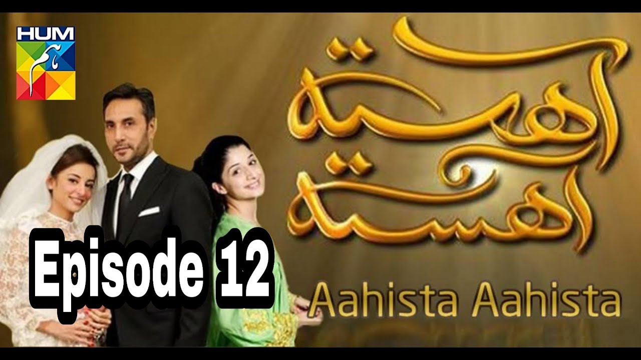 Aahista Aahista Episode 12 Hum TV