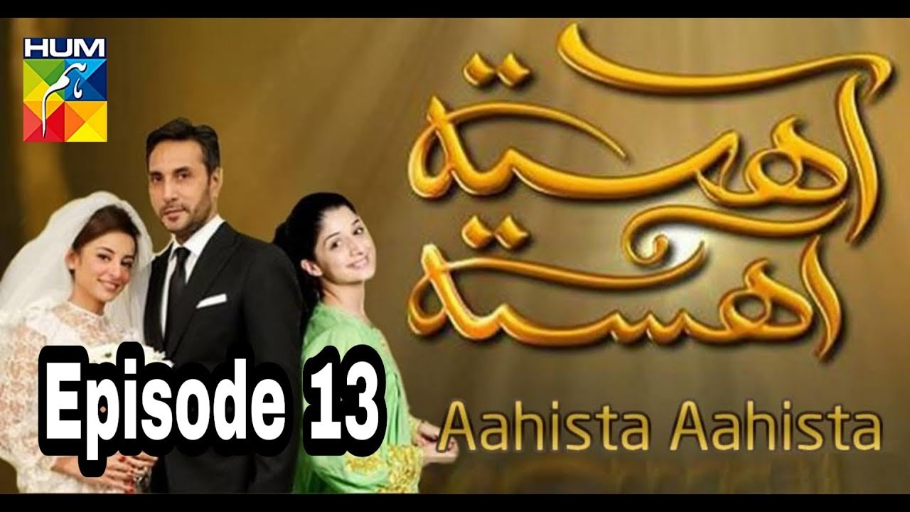 Aahista Aahista Episode 13 Hum TV