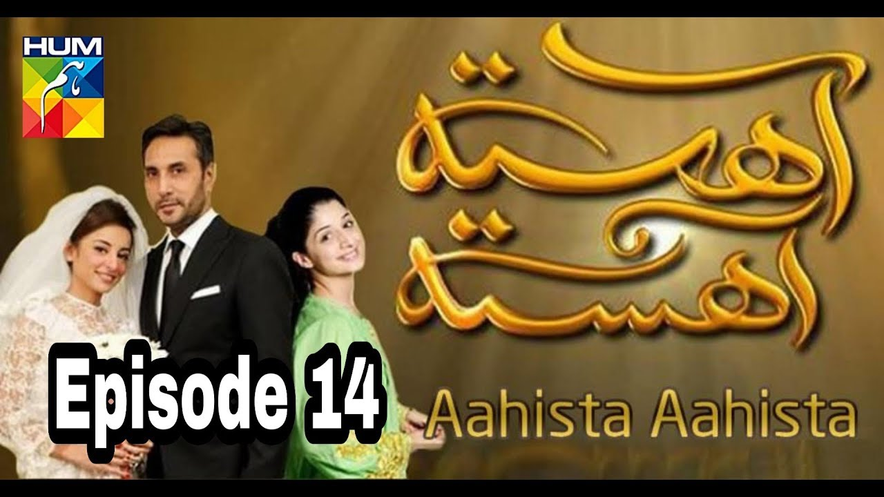Aahista Aahista Episode 14 Hum TV