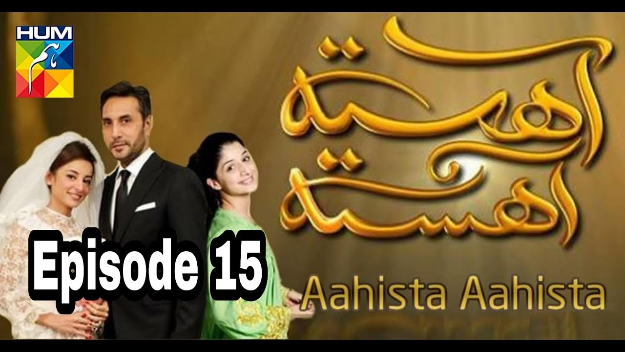 Aahista Aahista Episode 15 Hum TV