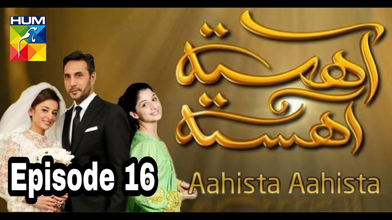 Aahista Aahista Episode 16 Hum TV