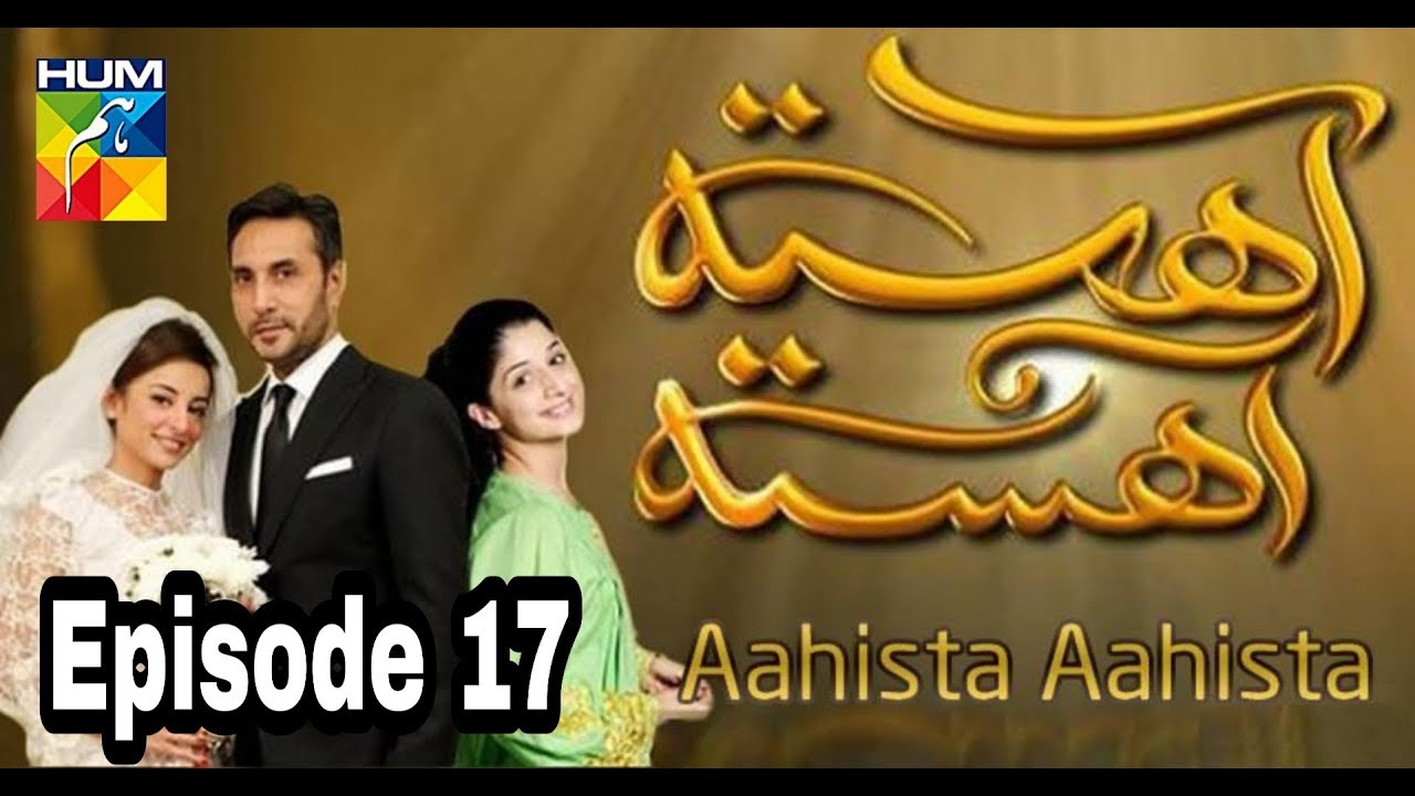 Aahista Aahista Episode 17 Hum TV