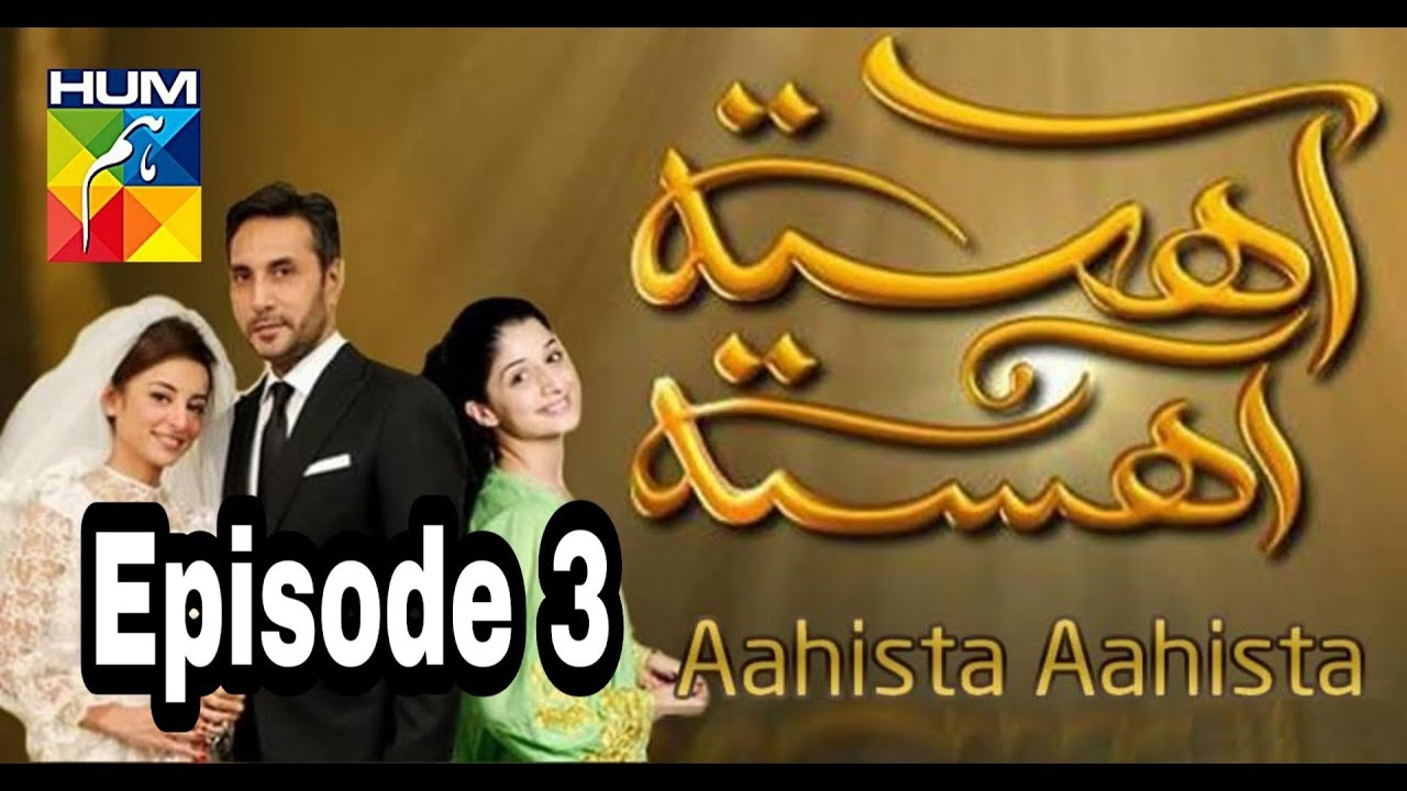 Aahista Aahista Episode 3 Hum TV