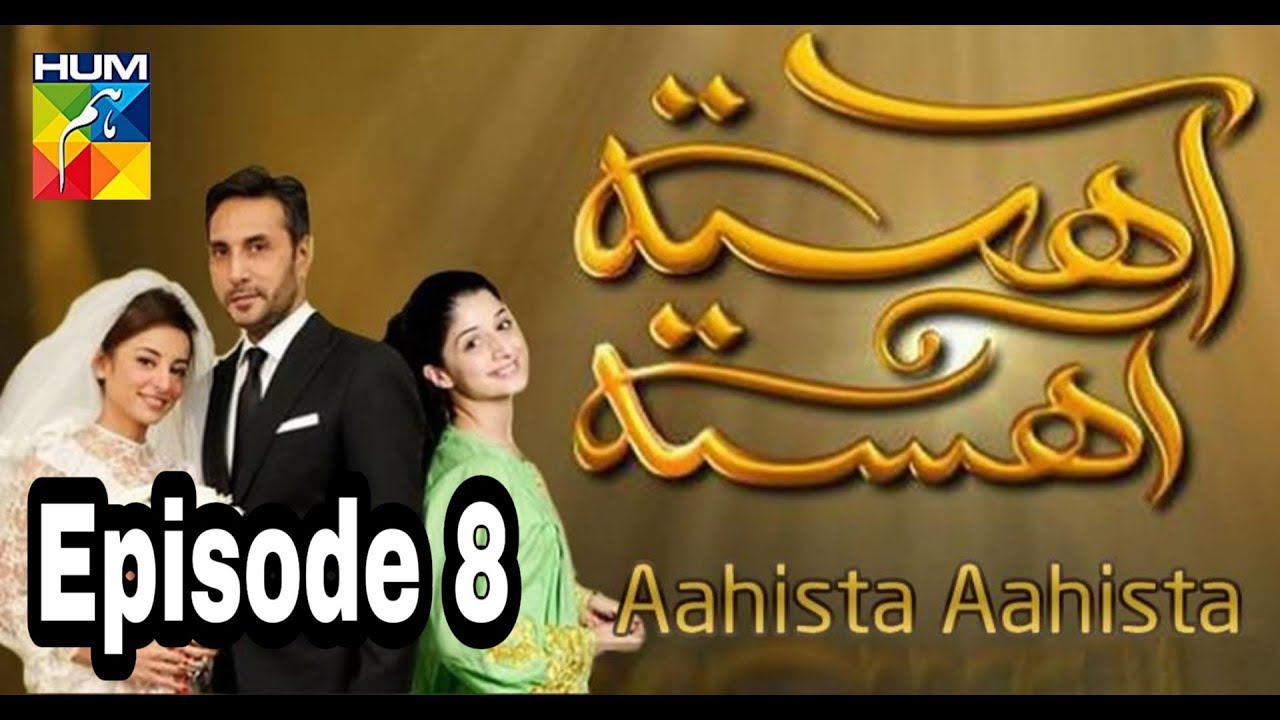 Aahista Aahista Episode 8 Hum TV
