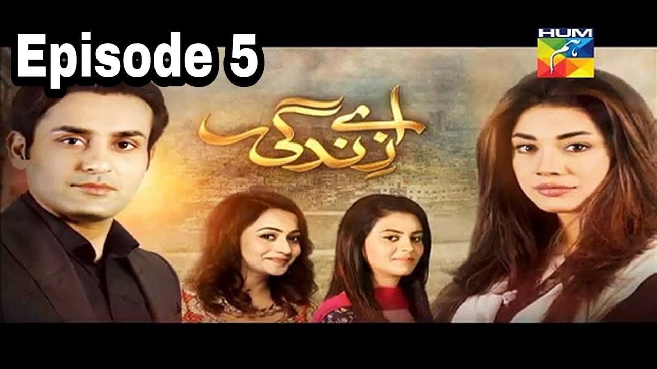 Aye Zindagi Episode 5 Hum TV