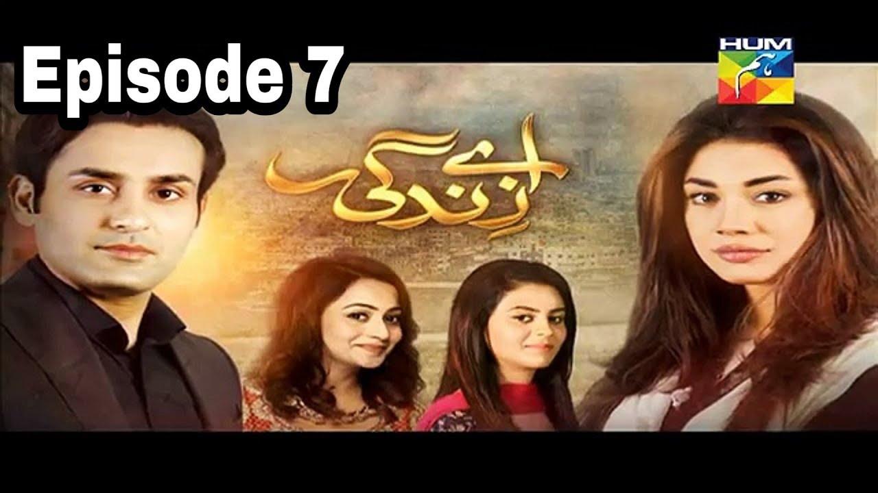 Aye Zindagi Episode 7 Hum TV
