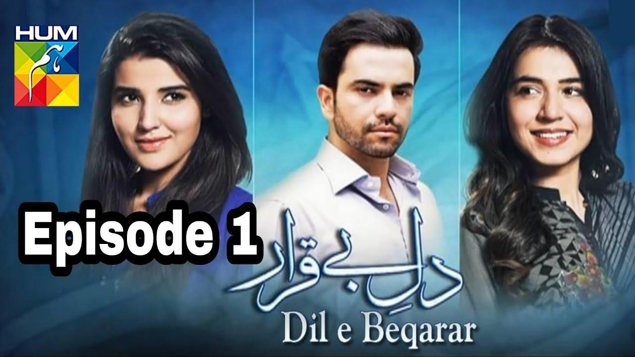 Dil E Beqarar Episode 1 Hum TV