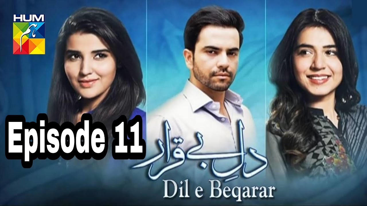 Dil E Beqarar Episode 11 Hum TV