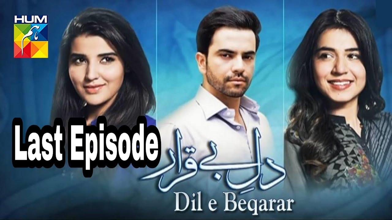 Dil E Beqarar Episode 16 Last Episode Hum TV