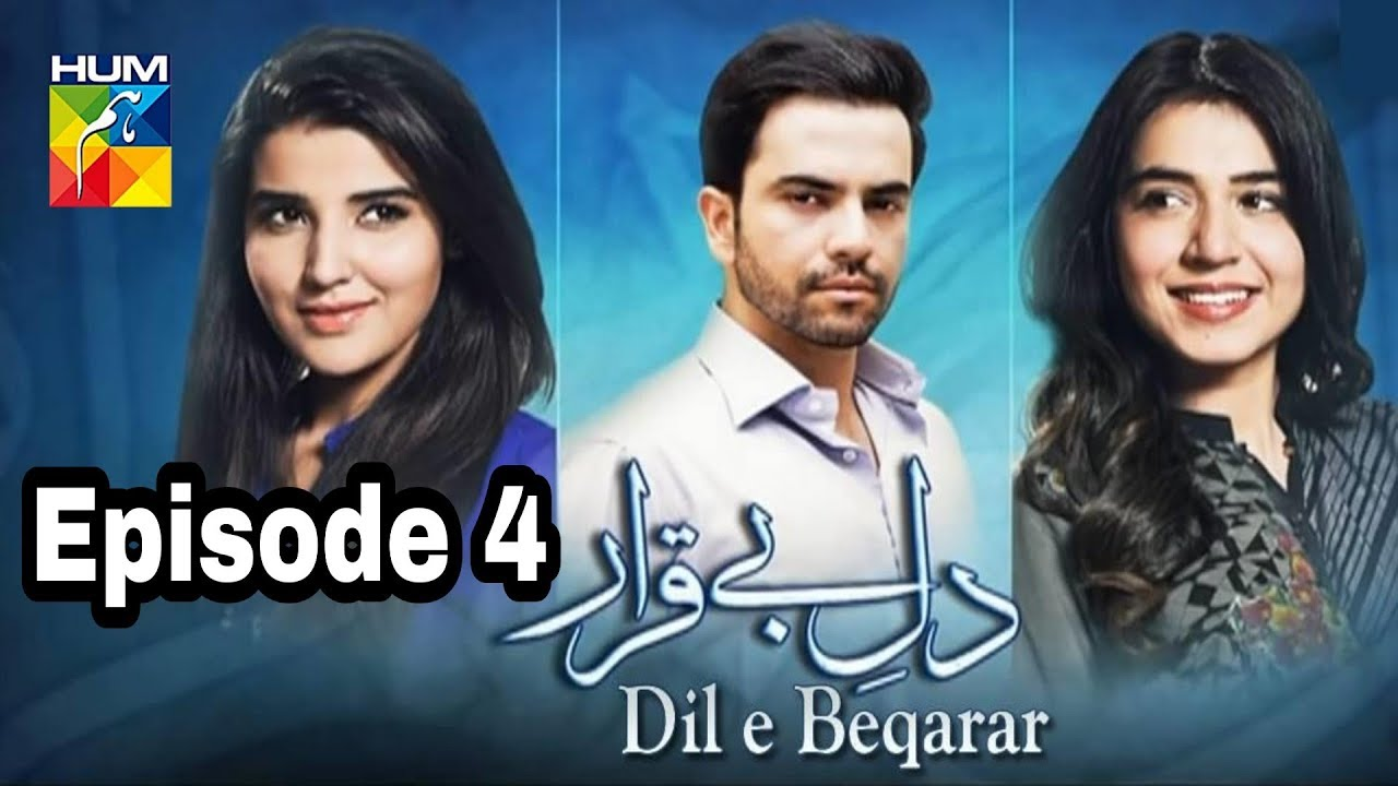 Dil E Beqarar Episode 4 Hum TV