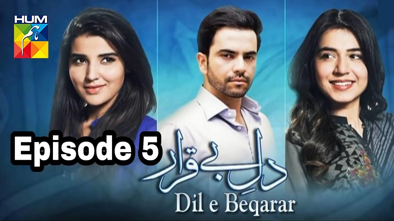 Dil E Beqarar Episode 5 Hum TV
