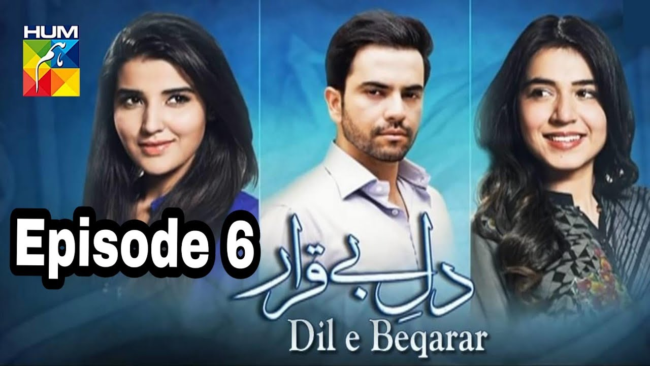 Dil E Beqarar Episode 6 Hum TV