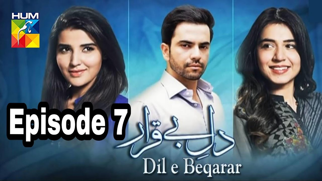 Dil E Beqarar Episode 7 Hum TV