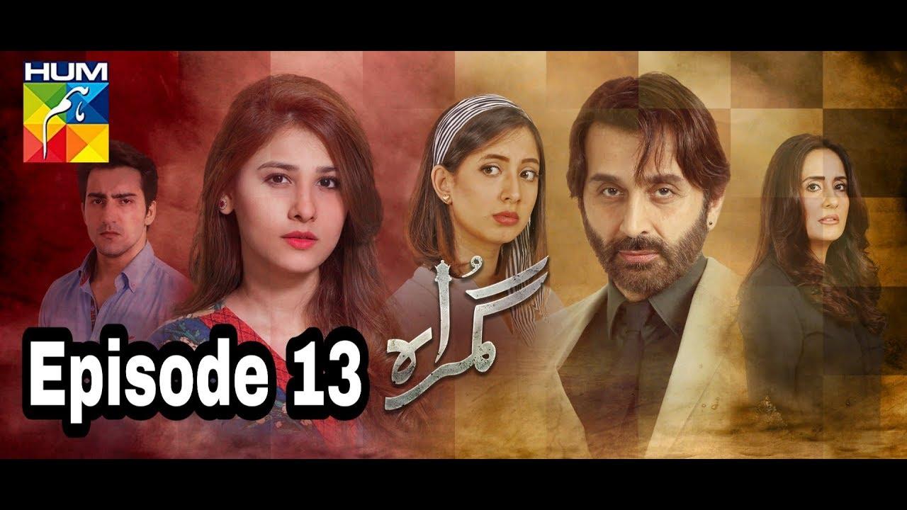 Gumraah Episode 13 Hum TV