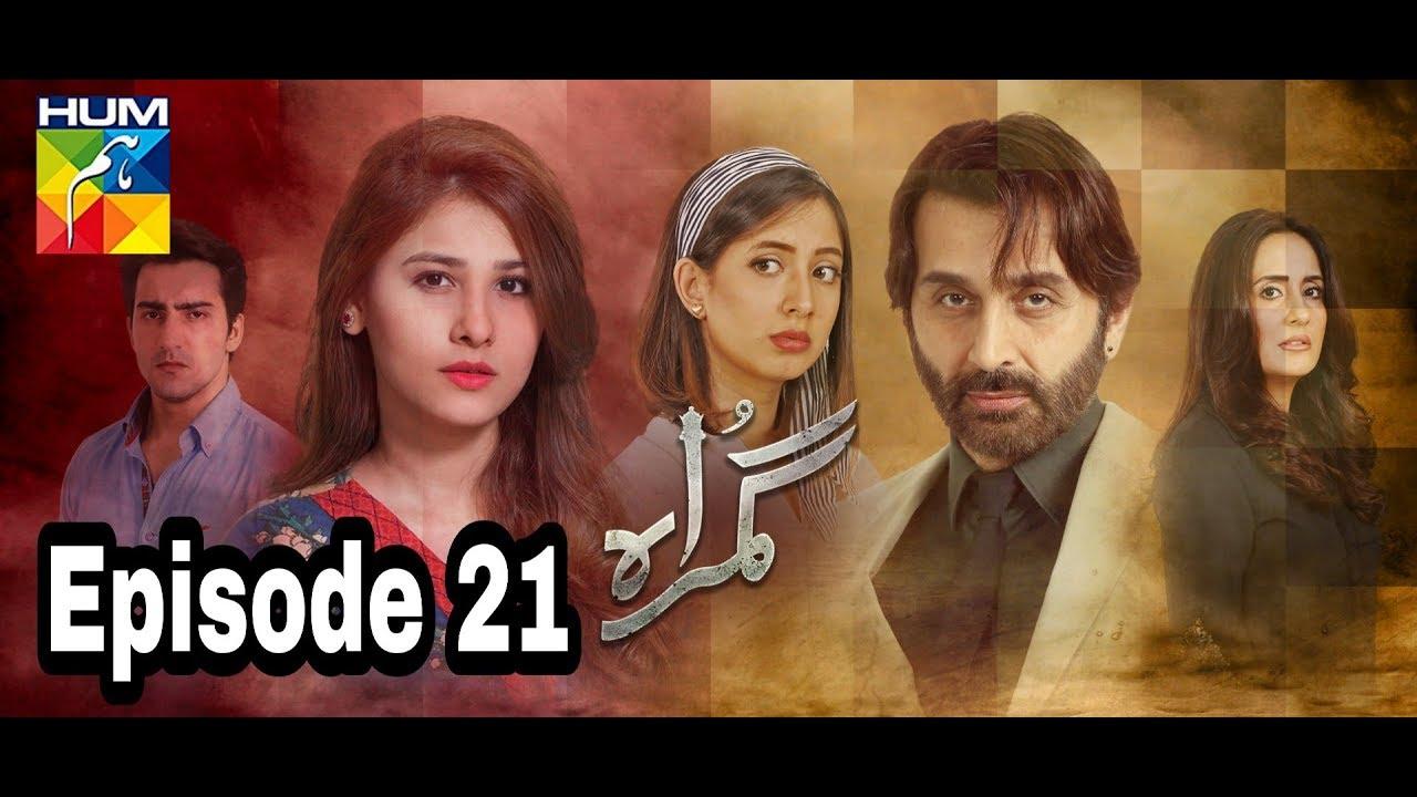 Gumraah Episode 21 Hum TV