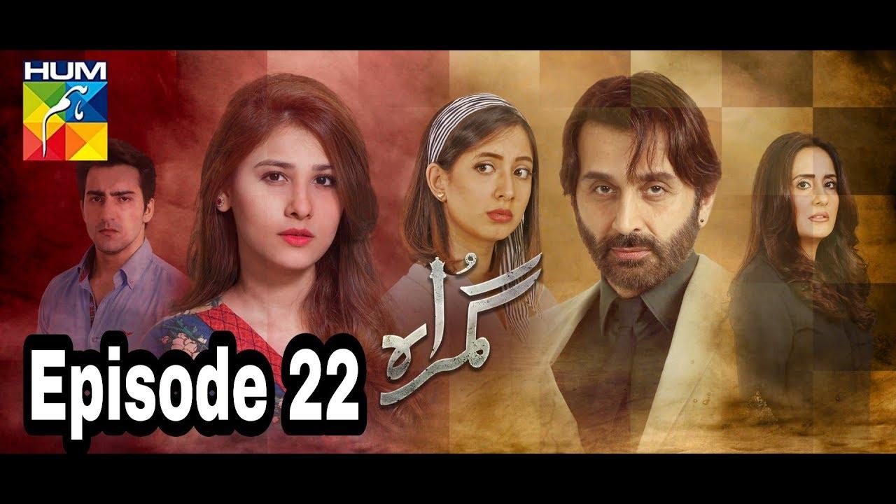Gumraah Episode 22 Hum TV