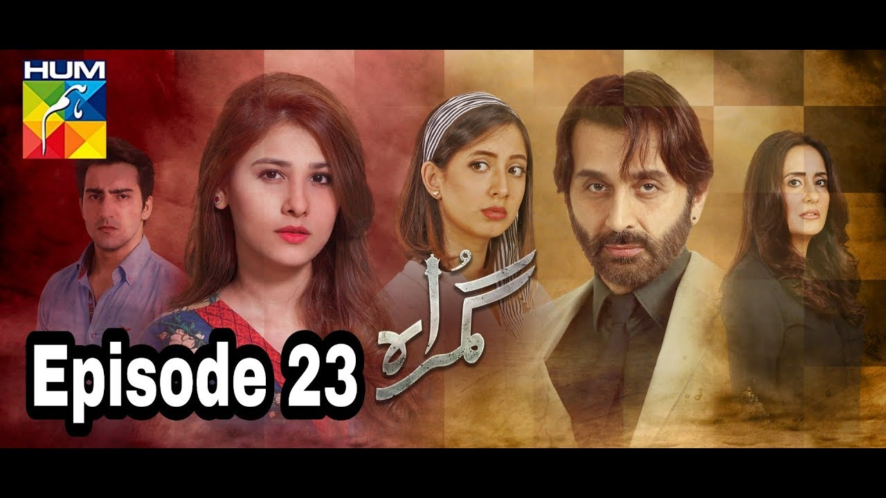Gumraah Episode 23 Hum TV
