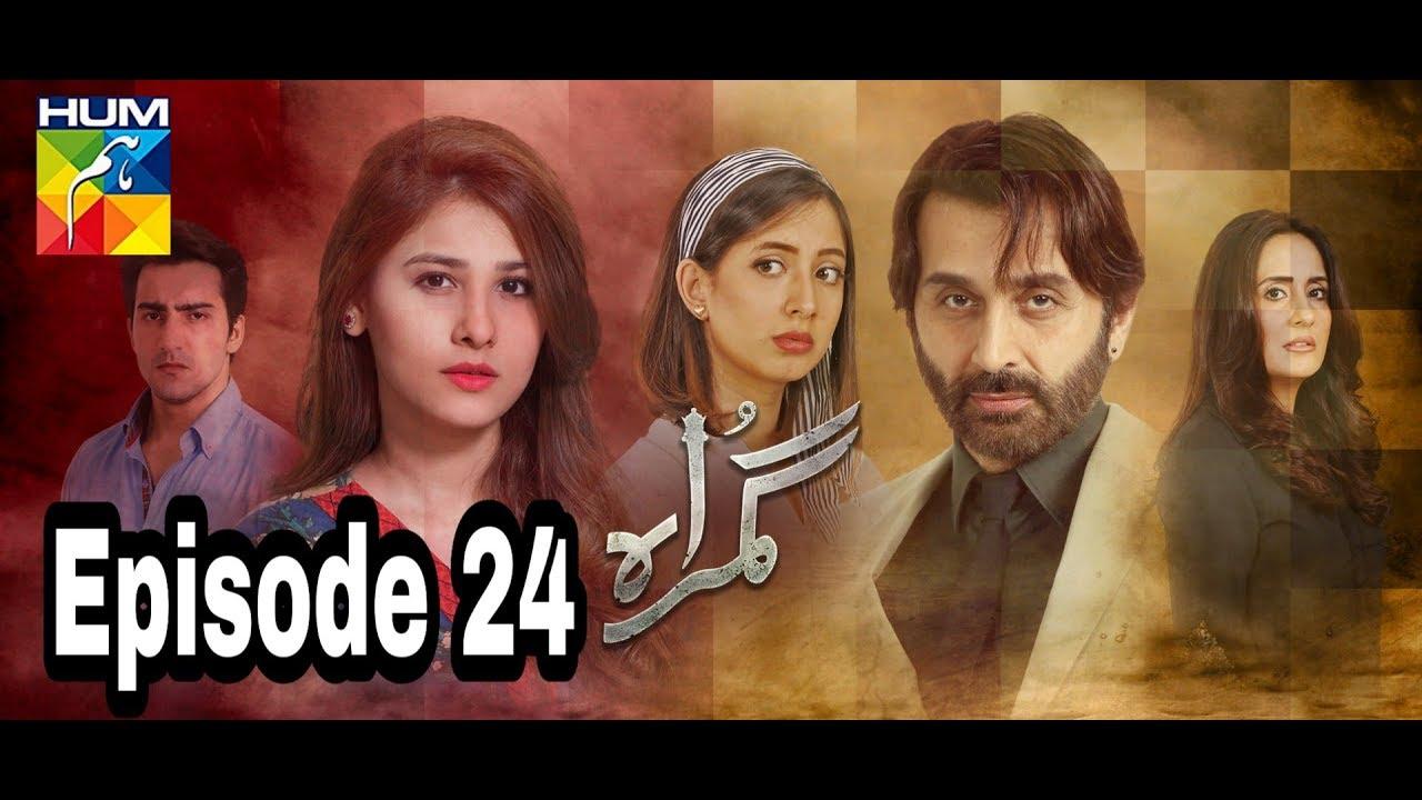 Gumraah Episode 24 Hum TV