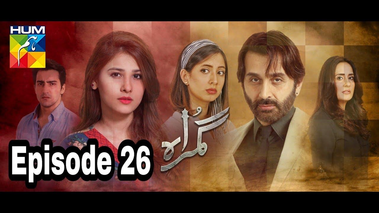 Gumraah Episode 26 Hum TV