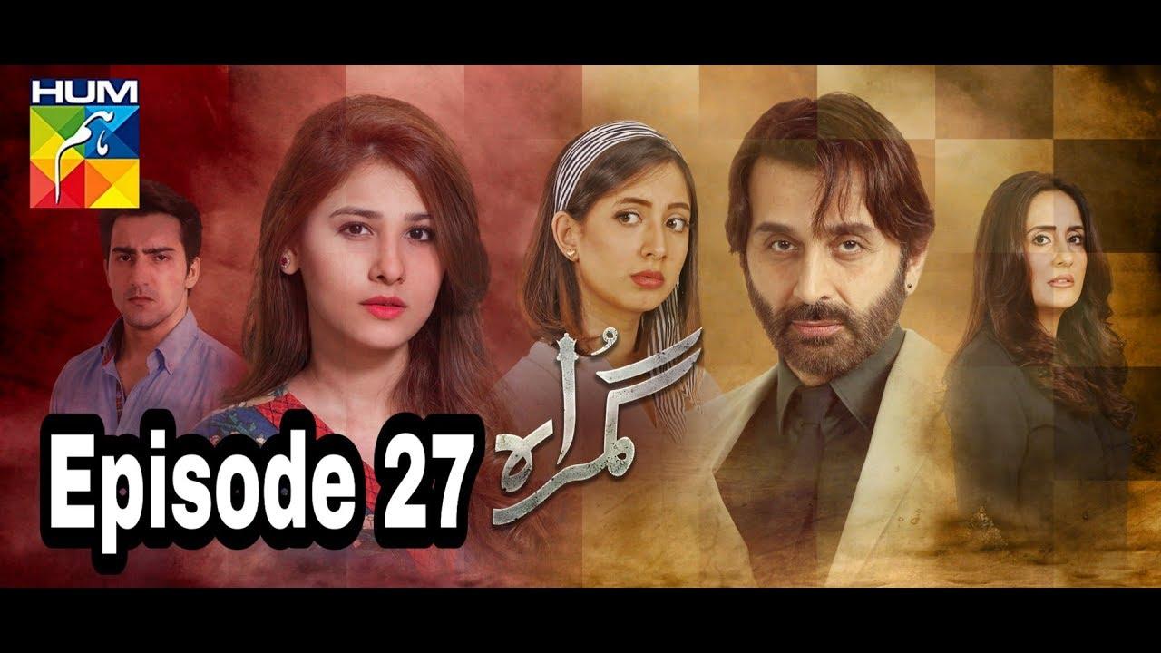 Gumraah Episode 27 Hum TV
