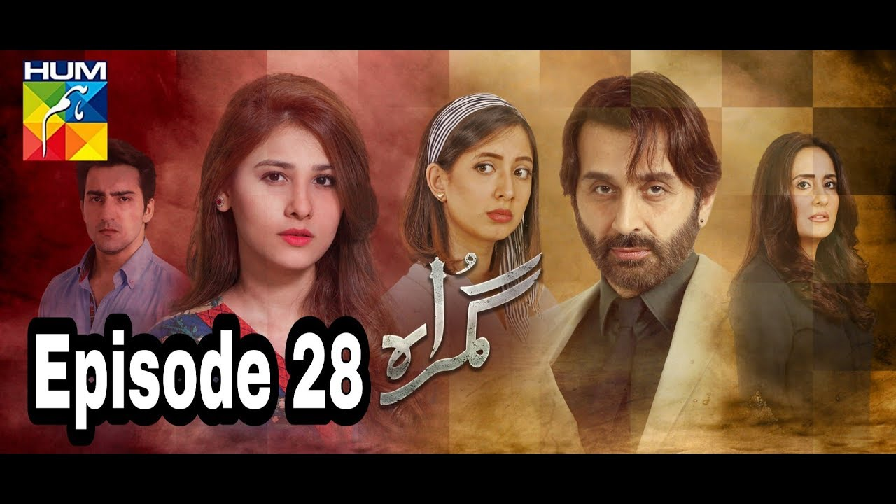 Gumraah Episode 28 Hum TV