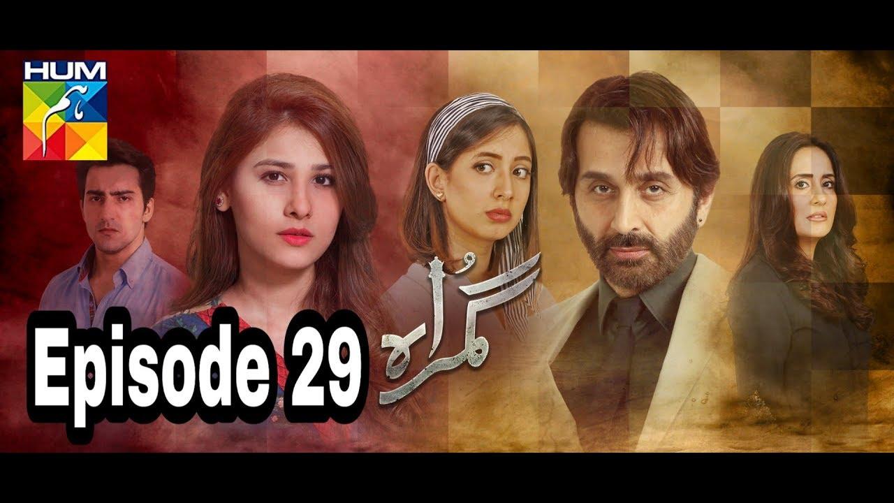 Gumraah Episode 29 Hum TV