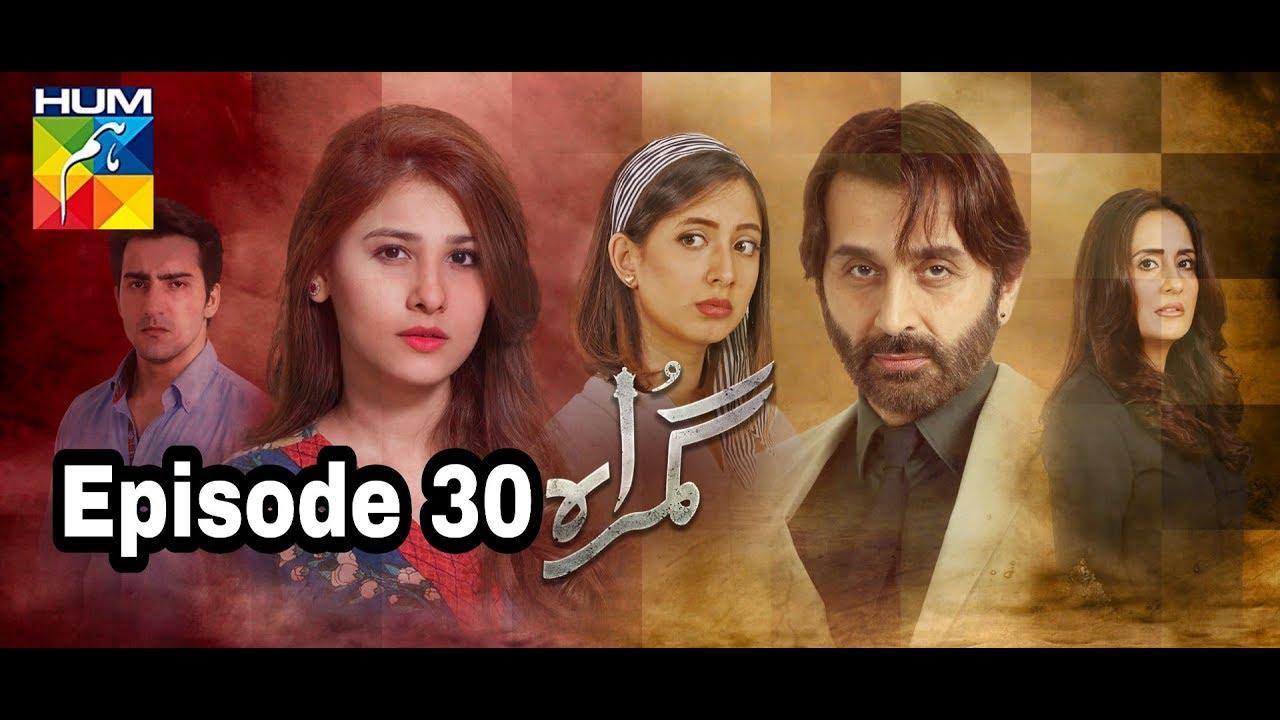 Gumraah Episode 30 Hum TV