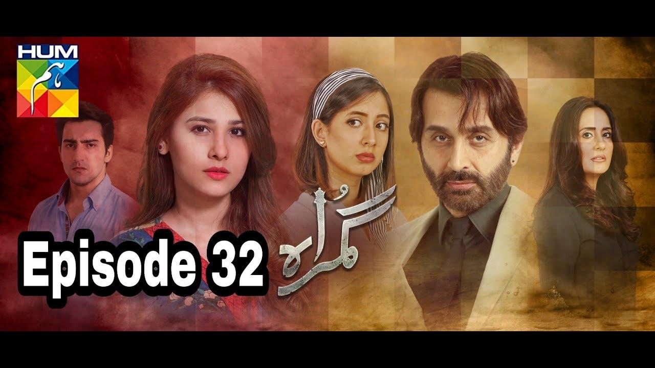Gumraah Episode 32 Hum TV