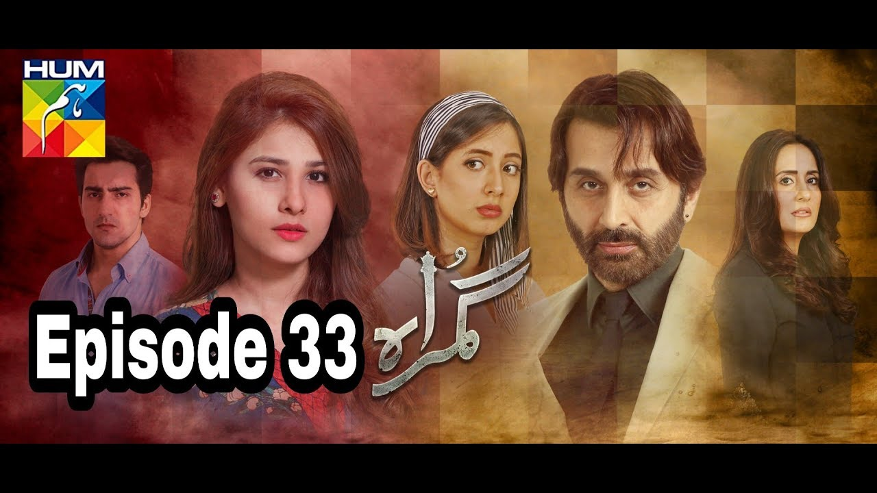 Gumraah Episode 33 Hum TV