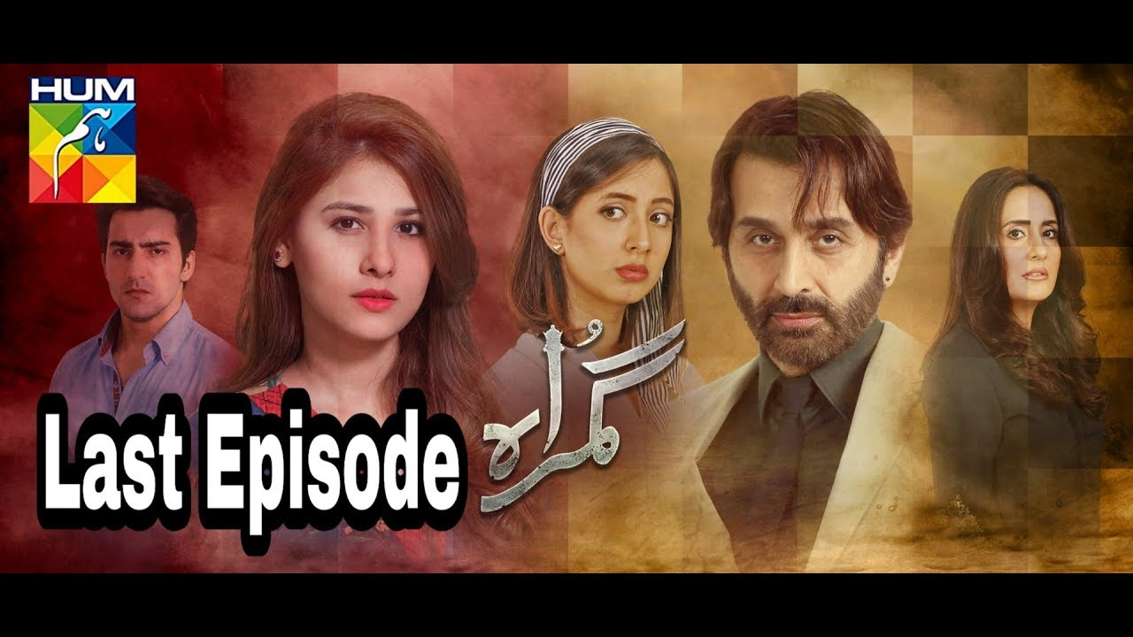 Gumraah Episode 34 Last Episode Hum TV