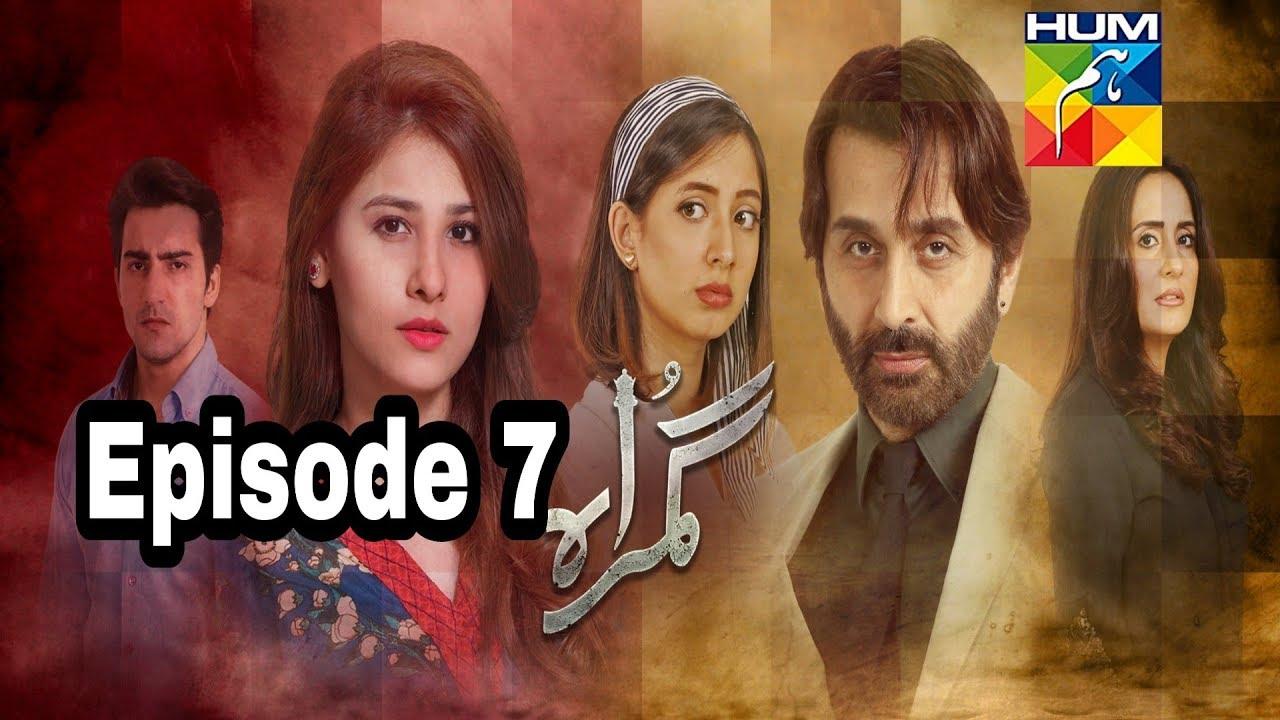 Gumraah Episode 7 Hum TV