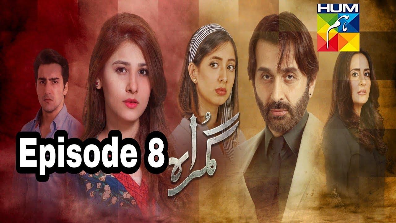 Gumraah Episode 8 Hum TV