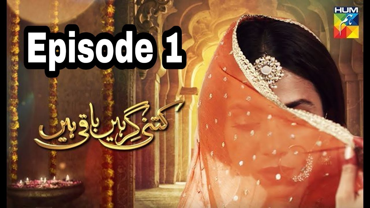 Kitni Girhein Baqi Hain Season 2 Episode 1 Hum TV