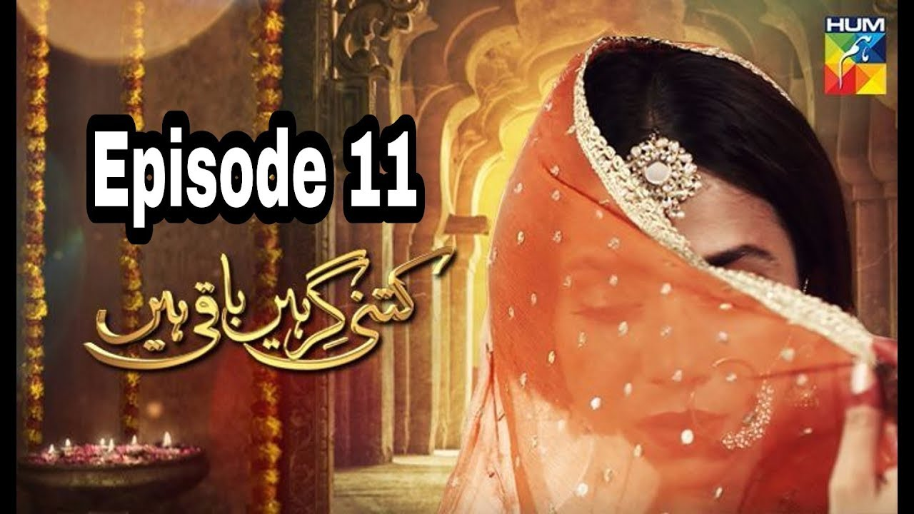 Kitni Girhein Baqi Hain Season 2 Episode 11 Hum TV