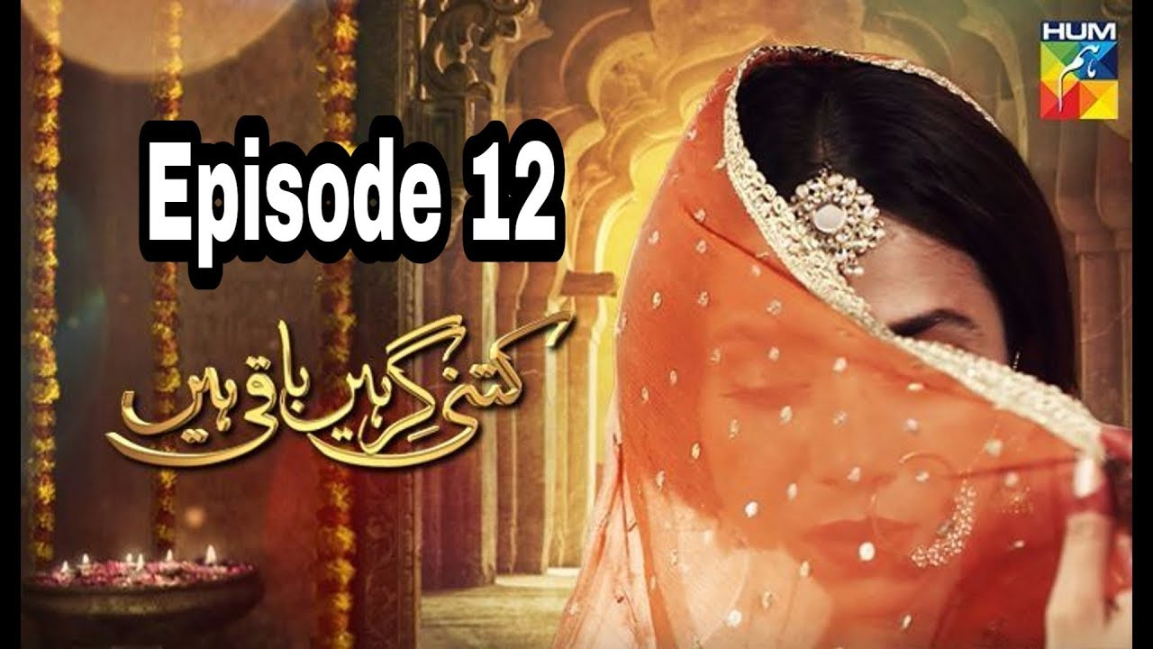 Kitni Girhein Baqi Hain Season 2 Episode 12 Hum TV