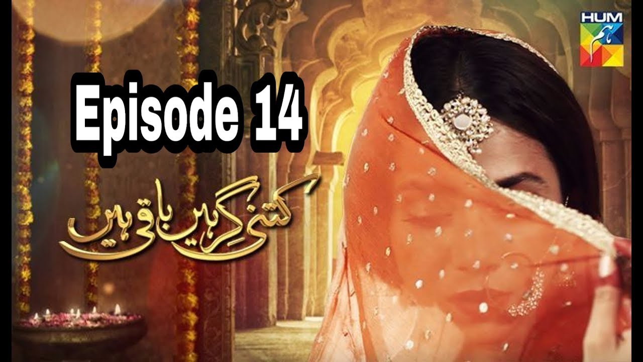 Kitni Girhein Baqi Hain Season 2 Episode 14 Hum TV