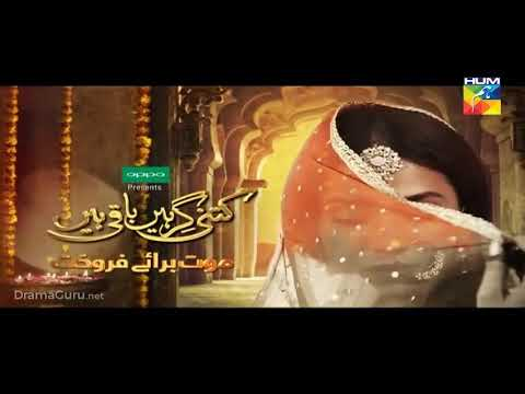 Kitni Girhein Baqi Hain Season 2 Episode 16 Hum TV